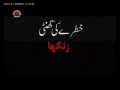 [28]  سیریل آپ کے ساتھ بھی ہوسکتاہے - Serial Apke Sath Bhi Ho sakta hai - Drama Serial - Urdu