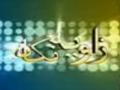 [2 Mar 2012] زاویہ نگاہ - اسلامی جمہوریہ ایران میں پارلیمنٹ کے انتخابات