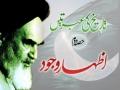 [Documentary] Tarikh Ki Ibratein - Part 2 - Urdu