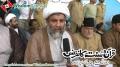 [1 July 2012] [قرآن و سنت کانفرنس] Interview H.I. Raja Nasir Abbas - S.G MWMPAK - Urdu