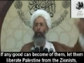 Saudi Ayatullah Sheikh Nimr: We Should Rejoice / No fear of Al E Saud - Arabic sub English