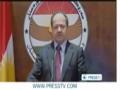 [30 July 2012] Iraq ruling party to interrogate Kurdistan president - English