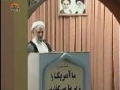 [24 Aug 2012] Tehran Friday Prayers - خطبہ نماز جمعہ تہران - حجت الاسلام صدیقی - Urdu