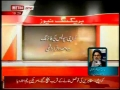 [News Report - 16 Sep 2012] Attack on Really against American film - Interview H.I. Hasan Zafar Naqvi - Urdu
