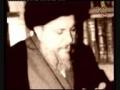 Documentary : Shaheed Ayatullah Mohammad Baqir Al-Sader Shaheed - Urdu
