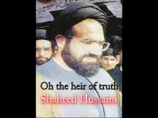 Shaheed Arif with English Subtitle