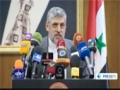 [14 Nov 2012] Damascus pays tribute to Press TV\'s correspondent Maya Nasser - English