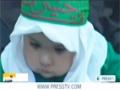 [23 Nov 2012] Shia Muslims honor youngest martyr of Karbala - English