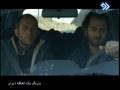 [04] Yek Lahze Dirtar یک لحظه دیرتر - Farsi