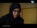 [05] Yek Lahze Dirtar یک لحظه دیرتر - Farsi