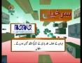 [02 Dec 2012] Program اخبارات کا جائزہ - Press Review - Urdu