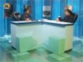 [24] قیام سے قیام تک - Analytic Discussion on Post Karbala Events - Urdu