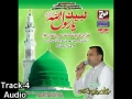 [Audio][Ali Deep Rizvi Naat 2013] کیا ہو گیا ہے آج مسلمان کو Kya hogaya hai aaj Musalman ko - Urdu