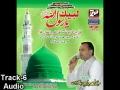 [Audio][Ali Deep Rizvi Naat 2013] حق بات کہو حق بات کرو Haq Baat kaho Haq baat karo - Urdu