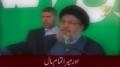 [1][Ali Deep Rizvi Naat 2013] لبیک یا رسول اللہ Labbaik Ya Rasoolallah (s) - Urdu