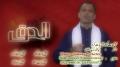 [6][Ali Deep Rizvi Naat 2013] حق بات کہو حق بات کرو Haq Baat kaho Haq baat karo - Urdu