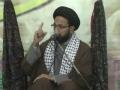 [2] H.I Sadiq Taqvi - 2 Feb Azmate Mustafa Conference kio Zaroori hai - Urdu