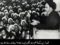 [1] Documentary - Islamic Revolution Iran - انقلاب اسلامی ایران - Urdu