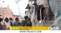 [01 feb 2013] Pakistani government fails to control all forms of violence: Tariq Pirzada - English