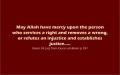 Al Quds - Arabic msg English