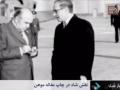 [09] مستند وابسته؛ قسمت نهم Documentary - Farsi