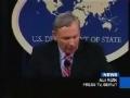 PressTv- US Terror Report and plot against Nasrallah - English