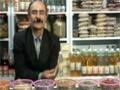 [09 Mar 2013] Natural weeds and Cure - قدرتی جڑی بوٹیاں اورعلاج - Urdu