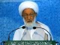 12 April 2013 خطبة الجمعة لسماحة آية الله الشيخ عيسى قاسم - Arabic