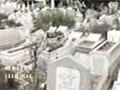 [Naat] کب گناہوں سے کنارہ Kab Gunaho Say kinara - Br. Owais Raza Qadri - Urdu