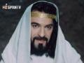 [Episodio 7-B] José, el Profeta - Prophet Yusuf - Spanish