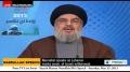 Sayyed Hassan Nasrallah(HA) - Speech - Saturday, May 25, 2013 - Eid Muqawama - English