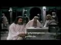 Movie - Yalniz Imam - Hasan Mucteba (a.s) - 16 of 18 - Turkish