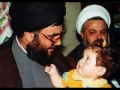 Slideshow on Hasan Nasrallah