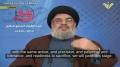 Syed Hassan Nasrallah: In Any Future War, israeli Eyes Fixed Upon Galilee - Arabic sub English