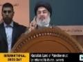 [Al-QUDS 2013] Sayyed Hassan Nasrallah Speech on Al-Quds Day - 2 August 2013 - English