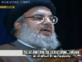 From River to Sea, Palestine Must Return to Real Owners - Sayed Hasan Nasrallah - Arabic sub English