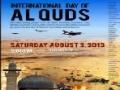 Toronto Holds Massive Al-Quds Rally - August 2013 - English