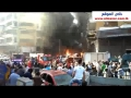 [1] Primary Scenes of Beirut Dahiyeh Blast - 15 August 2013 - All Languages