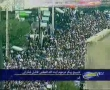 Ayatullah Fazil Lankarani Funeral