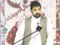 [Speech] 25th Martyrdom Anniversary of Shaheed Allama Arif Hussain Al Hussaini - H.I Musharraf Hussaini - Urdu