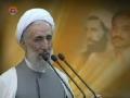 [30 Aug 2013] Tehran Friday Prayers - حجت الاسلام صدیقی - خطبہ نماز جمعہ - Urdu