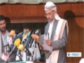 [15 Sept 2013] Yemeni scholars hold conference on sectarian violence - English