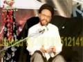 [2] Ahmiat-e-Azadari - H.I Syed Zaki Baqri - Muharram 2012 - Urdu