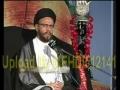[04] Ahmiat-e-Azadari - H.I Syed Zaki Baqri - Muharram 2012 - Urdu