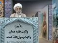 [20 Sept 2013] Tehran Friday Prayers آیت اللہ جنّتی - خطبہ نماز جمعہ - Urdu