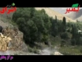 Life after death 5 of 7 - Persian subtitles English