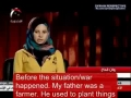 جہاد نکاح کا شکار ایک معصوم لڑکی Arabic sub English