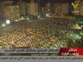 Samir Al-Qintar Speech - Operation Al-Redwan - 16 July 08 - Arabic