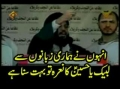 Sayyed Hassan Nasarullah explains the meaning of LABBAYK YA HUSSAIN - Arabic sub Urdu