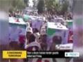 [31 Oct  2013] Muslim Brotherhood calls for daily rallies ahead of Morsi trial - English